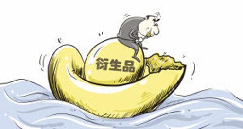 顶级交易商为衍生品交易发布了1.4万亿美元的抵押品