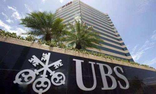 德意志银行全球证券借贷负责人加入瑞银集团