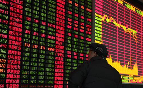 股票交易活动成为花旗强劲的第一季度