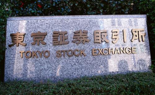 东京证券交易所启动交易系统升级和共址设施
