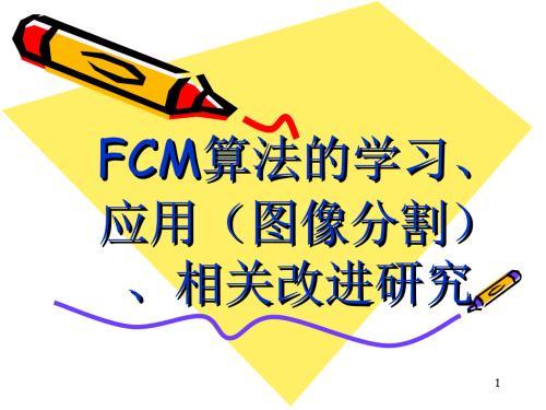 买方客户需要多个经纪人执行和清算FCM必须成为专业服务提供商