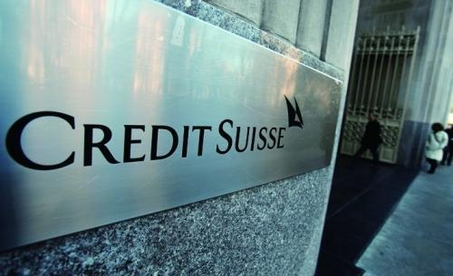 瑞士信贷计划在季度亏损后裁员5500多人