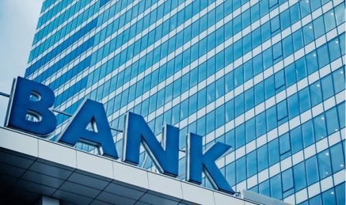 德意志银行将关闭美国场外交易清算业务