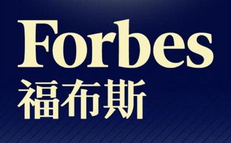 百位企业家上榜福布斯中国慈善榜前三大洗牌