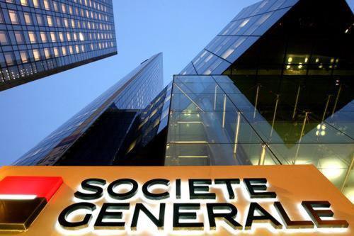 花旗集团表示CFTC将调查银行的利率掉期业务