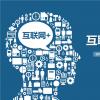 金融和电子商务三大省级服务业集聚区优势