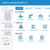Virtu Financial投资日本自营交易系统