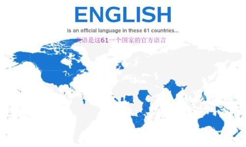 語言學家分析了239種語言發現英語是最奇怪的
