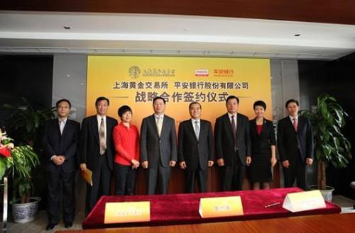 泛欧交易所签署数据协议以吸引中国投资者