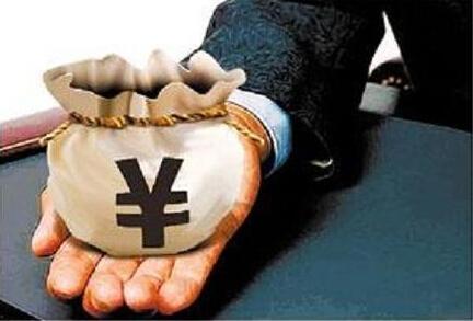 资产管理人尚未出售抵押品管理公用事业