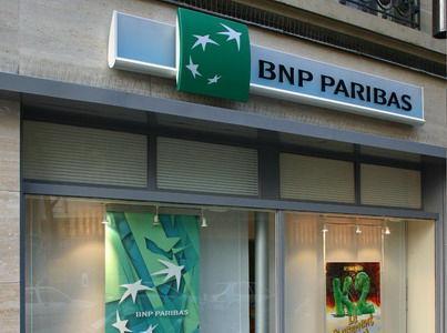法国巴黎银行将在投资银行部门裁员675人