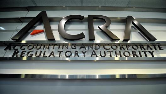 LCH Clearnet获得新加坡监管机构的批准