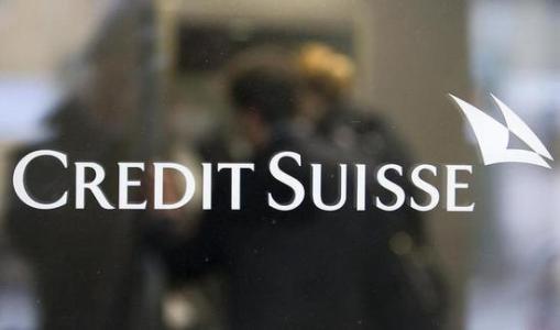 瑞士信贷和巴克莱银行解决了价值1.5亿美元的联邦暗池罚款