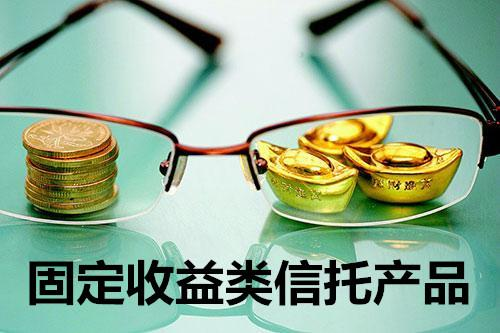 亚洲固定收益资产交易商应重新评估流动性应急计划