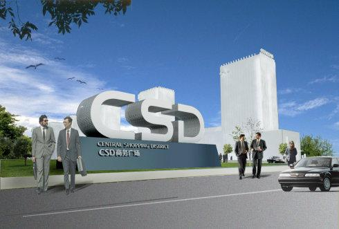 CSD将能够提高其竞争力并鼓励建立统一的欧洲证券结算基础设施
