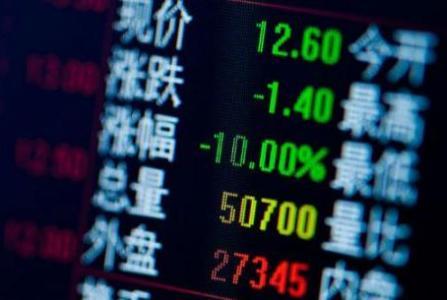 太平洋投资管理公司已确认其全球股票首席投资官Virginie Masionneuve离职