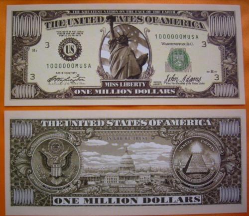 维权人士破获哈德逊湾的7美元股票报价