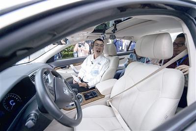 捷豹路虎将于2028年开始提供自动驾驶汽车