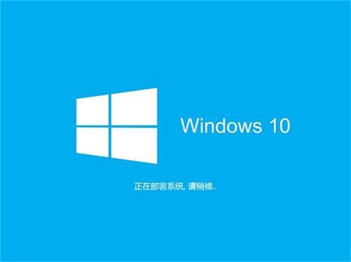 立即安装WINDOWS 10的2019年8月更新
