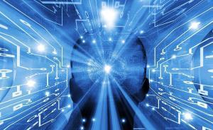 发挥人工智能赋能作用助力长三角地区的发展
