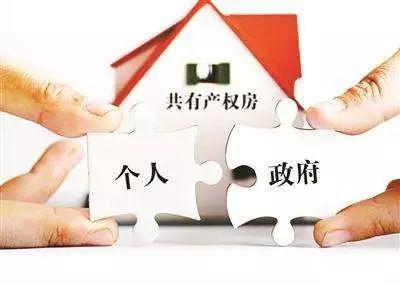 经开区首个共有产权房项目亦城亦景家园开放申购登记