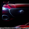 优雅的MG X-motion概念预览新旗舰SUV