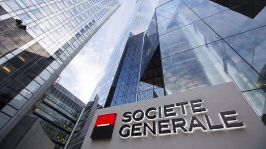 伦敦的衍生品交易所集团GMEX有望在本季度宣布其清算所合作伙伴