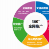 摩根大通已在其亚洲电子客户解决方案团队中增加了销售产品和技术