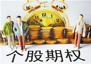 新套件结合了现金期权期货和公司行为的历史和实时数据
