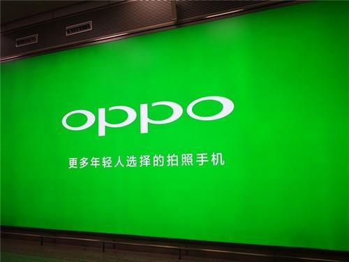 Oppo在独立日之际提供F11和F11 Pro的优惠折扣
