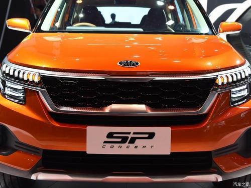 起亚SP Concept为印度推出新款紧凑型SUV