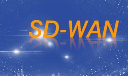 为什么SD-WAN转移到托管服务是一个重要的选择