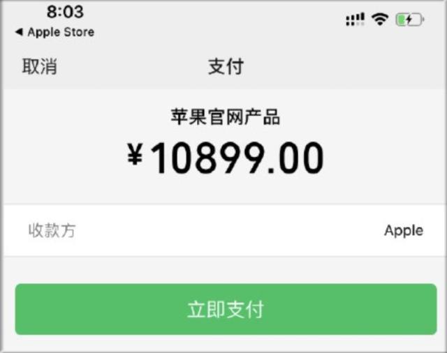 新iPhone订单减少 仅靠新推出的午夜绿配色挺着