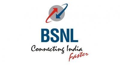 BSNL修改了两个预付费计划现在每天可以获得2GB数据