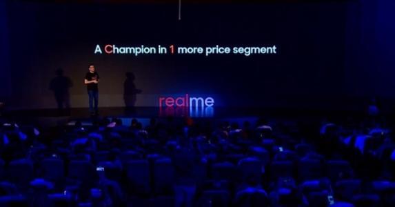 这款入门级智能手机将于12点在Flipkart和Realme网站上发售