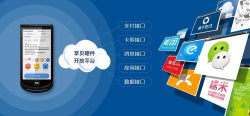 Docker宣布云原生应用程序包规范