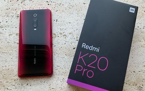 小米Redmi K20和Redmi K20 Pro发布日期泄露