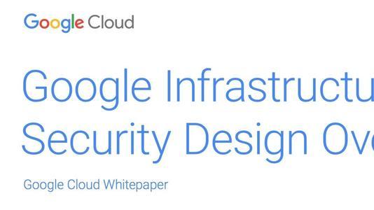 新的白皮书是Google不断努力使其云计算运营更加透明的一部分