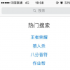 iPhone用户现在可以使用蜂窝数据下载最大200MB的文件