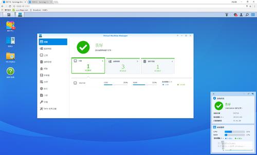 对要求苛刻的应用程序进行高内存云VM的Beta测试