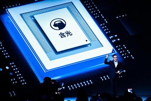 全球最强AI芯片含光800打破业界纪录性能及能效比全球第一