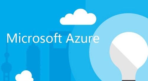 Microsoft改善了Azure云灾难恢复的可见性