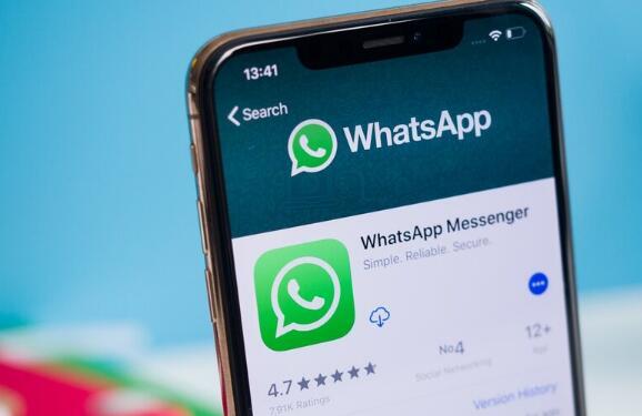 WhatsApp正在测试限时阅读消息 但目前似乎仅限于群聊