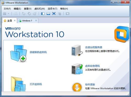 使VMware能够专注于开发其产品而不必处理围绕托管它们的问题