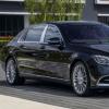 如果您有140万令吉的余款 请考虑使用此梅赛德斯·迈巴赫S级轿车