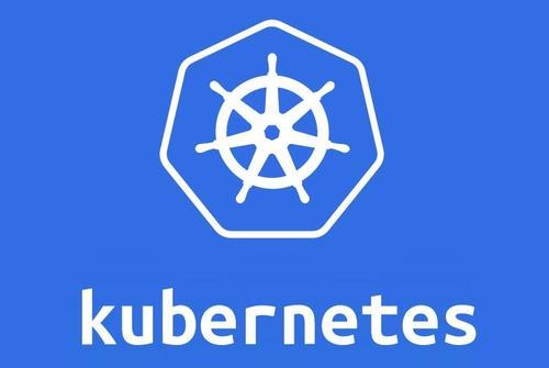 开源Kubernetes容器管理和协调系统已实施了安全漏洞披露政策