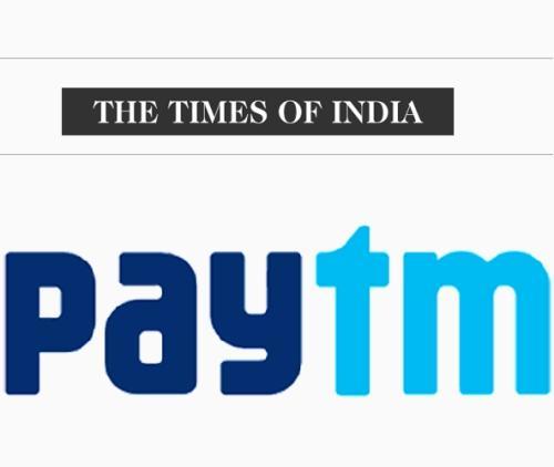 亚马逊在用户家中启动了Paytm之类的KYC验证