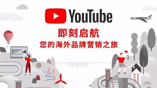 微软希望企业能够像消费者在YouTube和类似平台上分发和消费内容一样轻松地上传