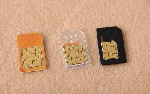 人们感到通过e-KYC发行的5亿张SIM卡将被终止