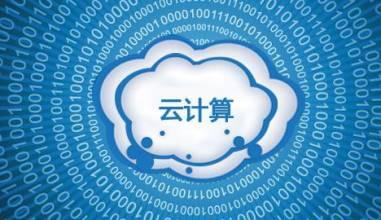 http://www.reviewcode.cn/yunjisuan/85775.html